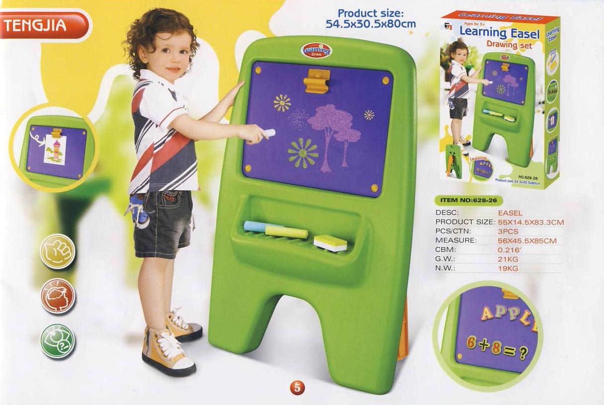 Dětská tabule G21 magnetická s klipem + doprava zdarma