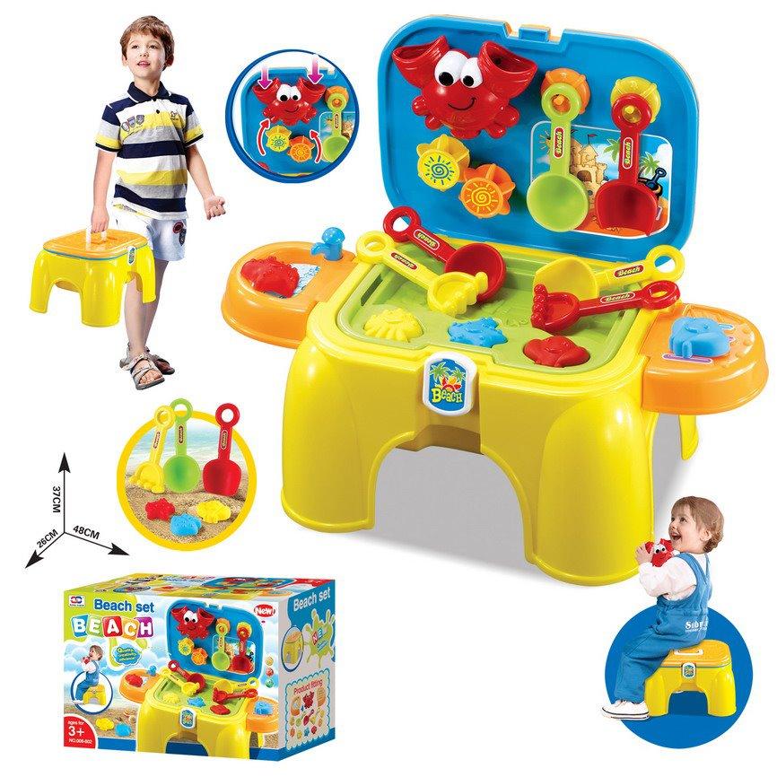Hrací set G21 hračky na pískoviště, sedátko + doprava zdarma