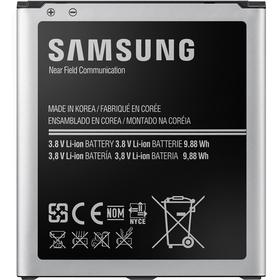 EB B600BEBEC Battery 2600 mAh S4 SAMSUNG + doprava zdarma