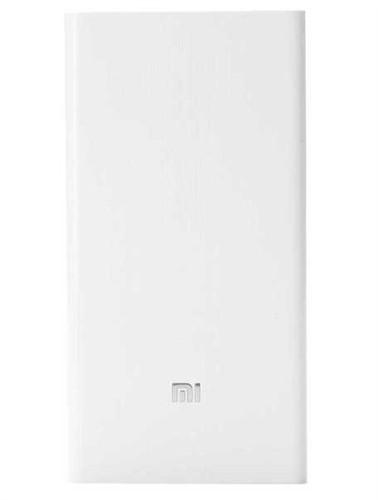 Xiaomi YDDYP01 White