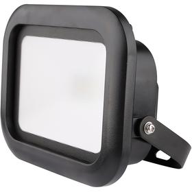 RETLUX RSL 237 Reflektor 50W PROFI DL + doprava zdarma