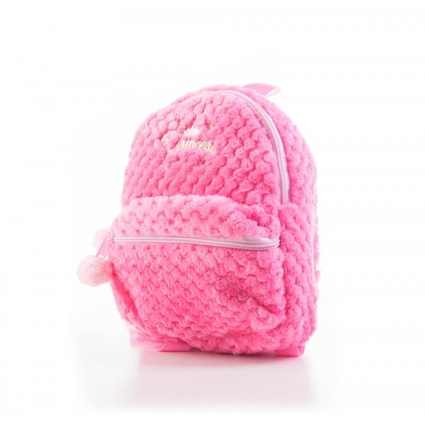 Batoh G21 dětský plyšový, růžový